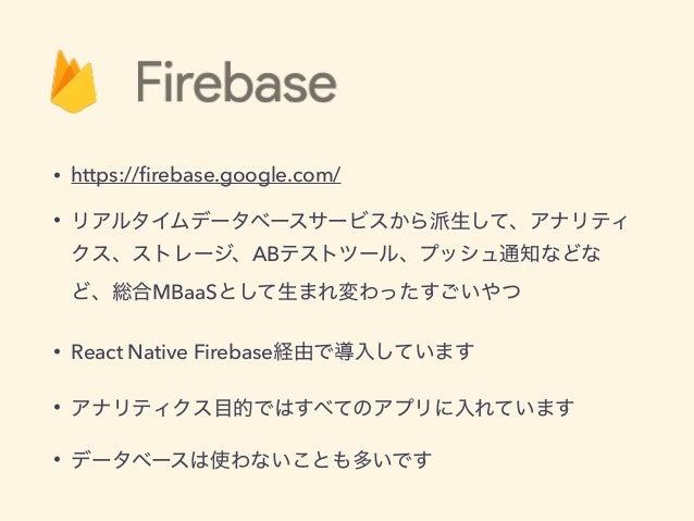 React Nativeアプリをリリースし続けるために、最初に行う8つの取り組み