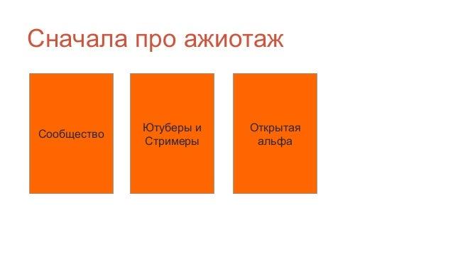 Перво-апрельская (не) шутка с SUPERTRUCK