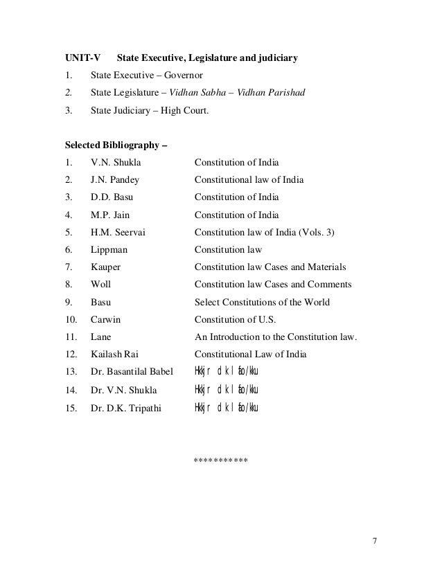 Devi ahilya vishwavidyalaya prospectus 2016 17