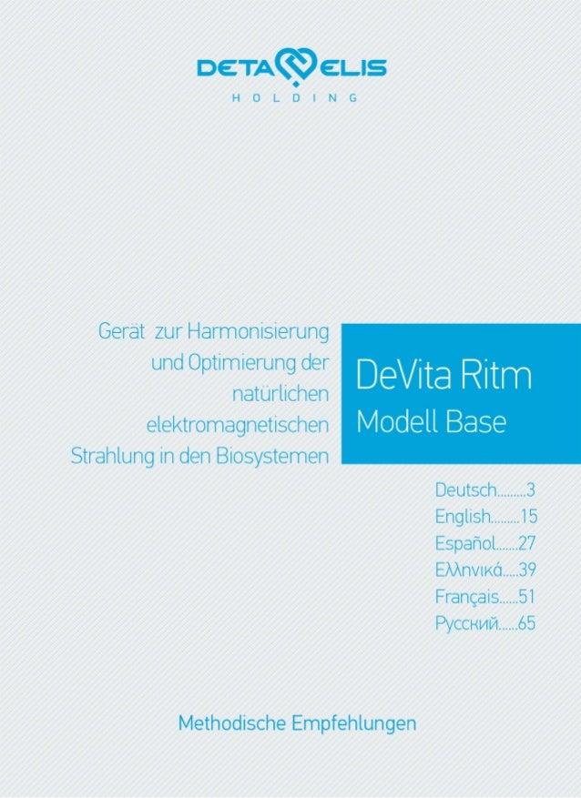 Deta Elis - DeVita Ritm 30