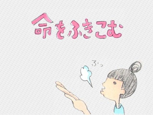 【プレイバックDevLOVE現場甲子園】デザイナーも、アジャイル開発に挑みたい!