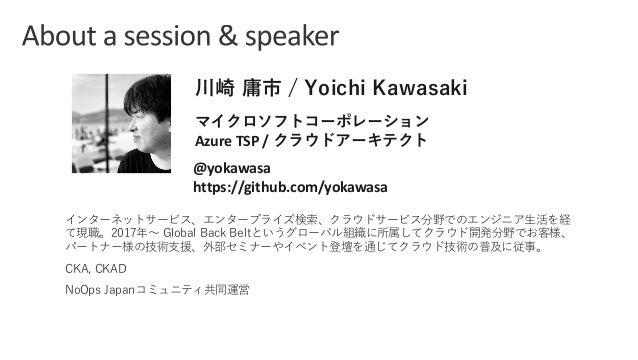 @yokawasa https://github.com/yokawasa / Azure TSP / / / J J s K B G At 2 2 1 027C N e D A K k B o n l b Ja G A K n pD , Obc