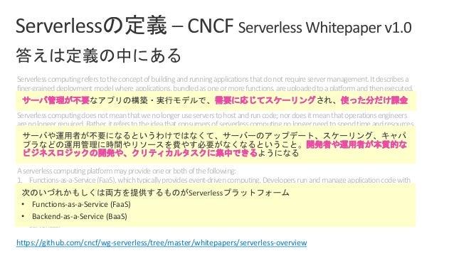https://docs.microsoft.com/en-us/azure/event-grid/ https://serverless.com/event-gateway/