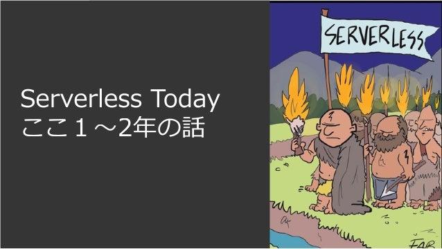 • https://aws.amazon.com/jp/blogs/news/firecracker-lightweight- virtualization-for-serverless-computing/ • https://github....