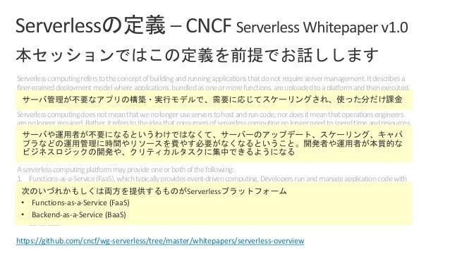 Serverless Serverless 20