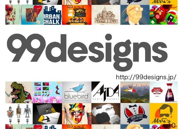 http://99designs.jp/ 10