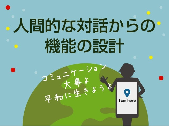 NEW!! splash geolocation  check in [list]  no  WakeLock geolocation  yes  yes  camera  no  timeline  upload  yes  compelet...
