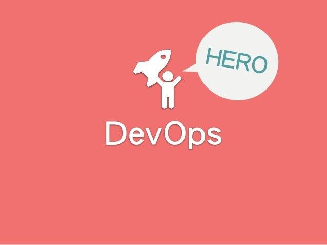 DevOps 三個關鍵