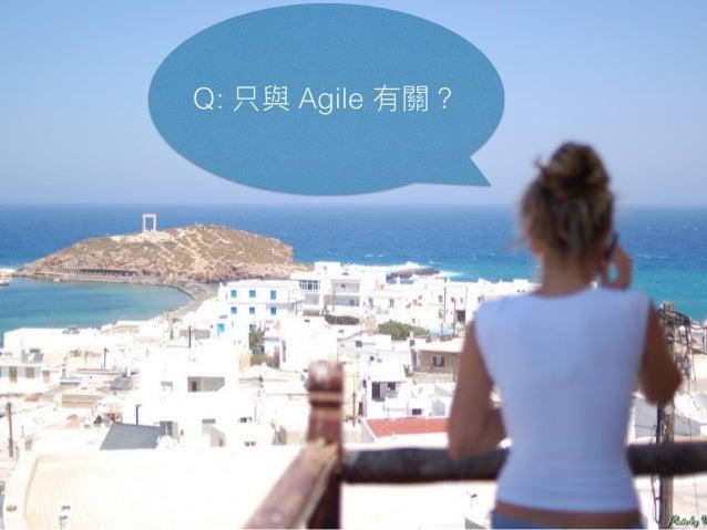 Q: Agile