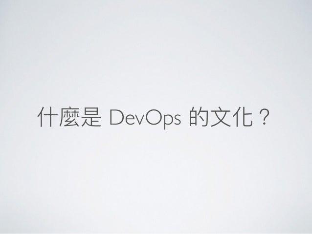 DevOps Develop Operator