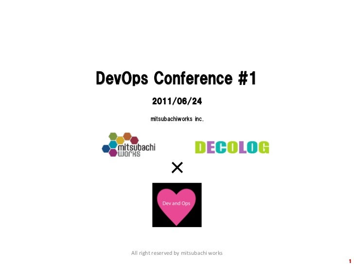 DevOps Conference #1            2011/06/24           mitsubachiworks inc.                  ×    All right reserved by mits...