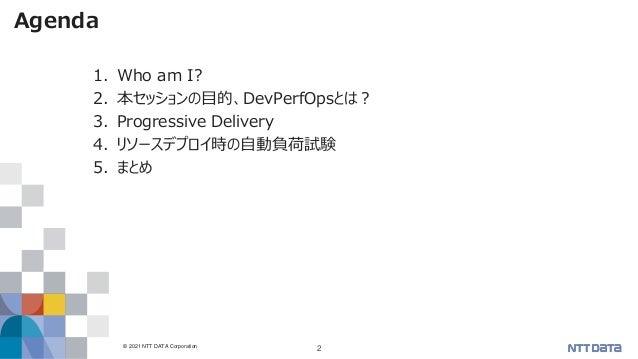 継続的な性能担保、DevPerfOpsという考え方(CloudNative Days Spring 2021 ONLINE 発表資料) Slide 2