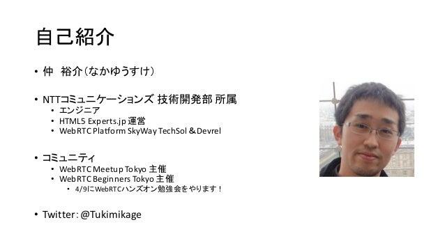 NTTコミュニケーションズがちょっと変わったメディアを作ったわけ Slide 2