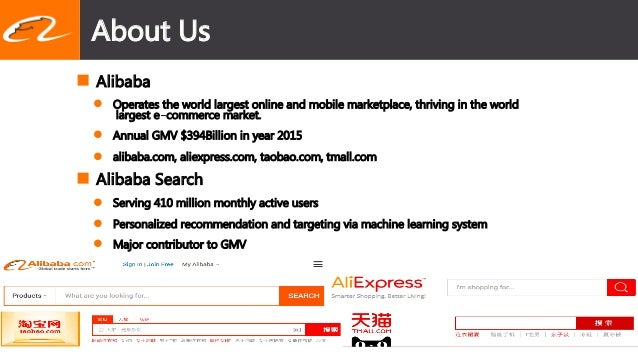 Improvements to Apache HBase and Its Applications in Alibaba Search  Slide 3