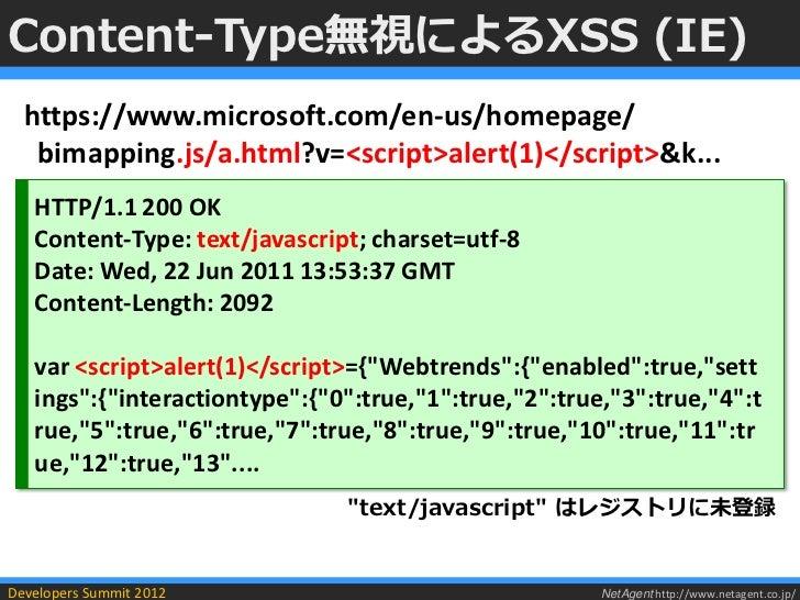 Content-Type無視によるXSS (IE)  https://www.microsoft.com/en-us/homepage/   bimapping.js/a.html?v=<script>alert(1)</script>&k.....