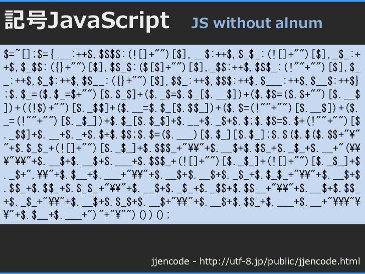 "記号JavaScript                       JS without alnum$=~[];$={___:++$,$$$$:(![]+"""")[$],__$:++$,$_$_:(![]+"""")[$],_$_:++$,$_$$..."
