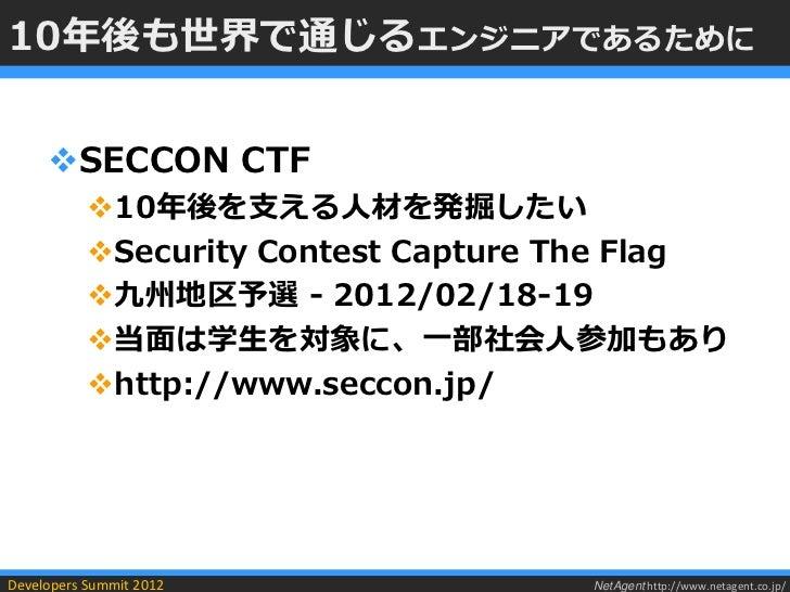 質問                 hasegawa@utf-8.jp                 hasegawa@netagent.co.jp                 @hasegawayosuke              ...