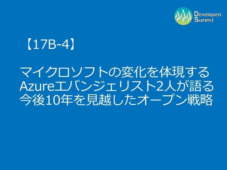 MS歴2年オラクルではJava技術硬派系エバ        http://satonaoki.wordpress.com/