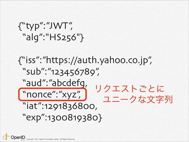 "{""typ"":""JWT"",  ""alg"":""HS256""}  !  {""iss"":""https://auth.yahoo.co.jp"",  ""sub"":""123456789"",  ""aud"":""abcdefg,  ""nonce"":""xyz"", ..."