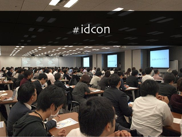 #idcon  Copyright 2013 OpenID Foundation Japan - All Rights Reserved.