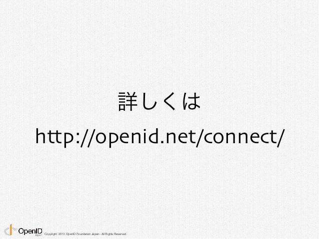 OpenID Connect  x  Device AuthN  @nov