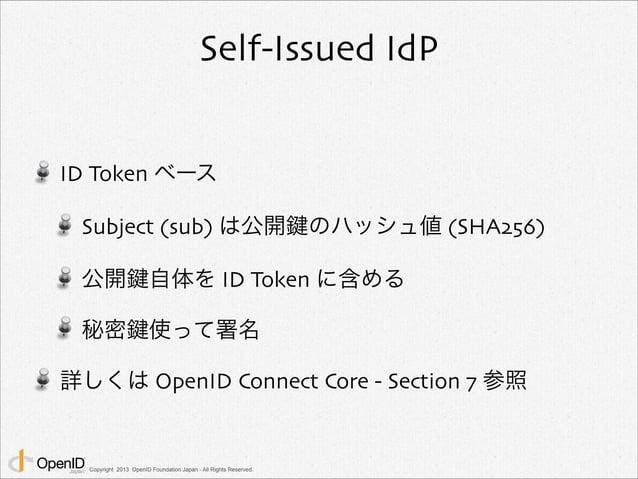 日本語翻訳準備中…  Copyright 2013 OpenID Foundation Japan - All Rights Reserved. Dictionary by Chris