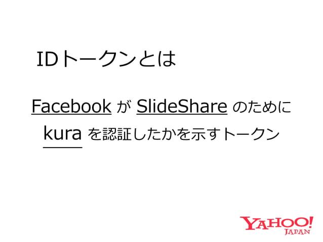 "{  ""iss"":""https://auth.yahoo.co.jp"",  ""sub"":""123456789"",  ""aud"":""abcdefg,  ""nonce"":""xyz"",  ""iat"":1291836800,  ""exp"":..."