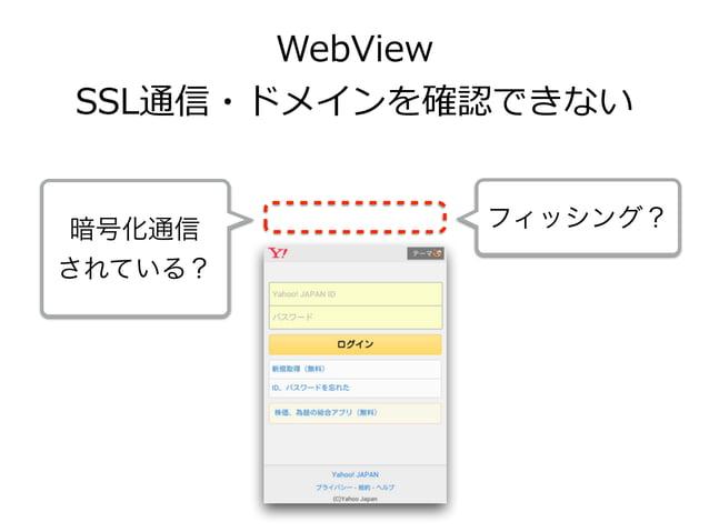 ブラウザー(Chrome)  SSL通信・ドメインを確認できる 暗号化通信 されている! フィッシング ではない! 【memo】 ブラウザーを利用するとアドレスバーをみることができ SSL通信されているか、ドメインをみてフィッシング では...