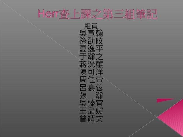 """1. Überraschung: surpriseZu meiner Überraschung regnete es.1. Zufall: 純粹意外、偶然事件Wenn man dreimal hintereinander """"6""""eine Wwü..."""