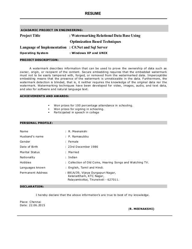meena resume 1