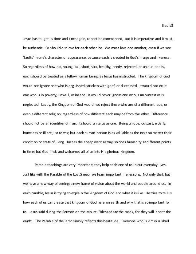 essay kingdom of heaven