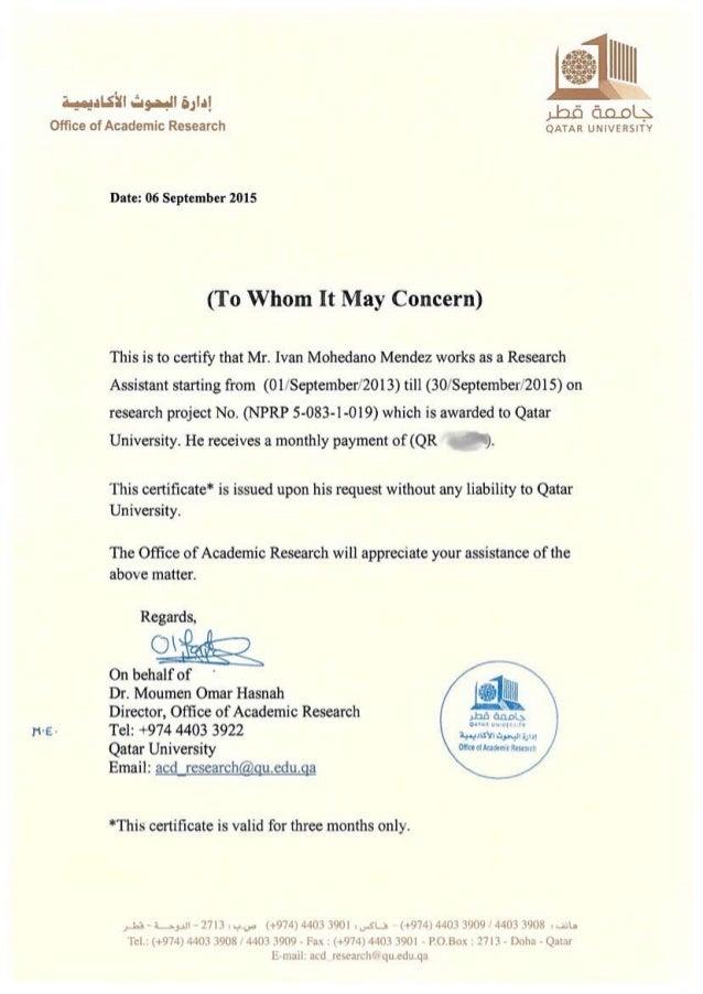 Qatar University Attestation Letter