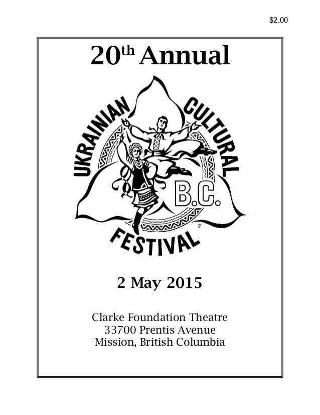 BCUCF 2015 Program