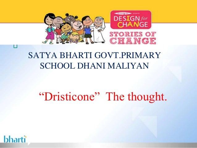 "SATYA BHARTI GOVT.PRIMARY  SCHOOL DHANI MALIYAN  ""Dristicone"" The thought."