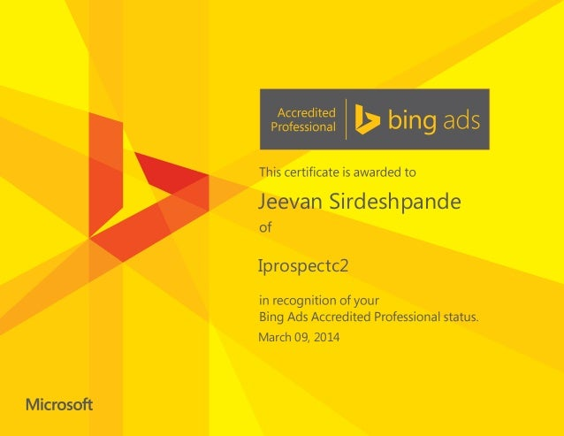 Jeevan Sirdeshpande Iprospectc2 March 09, 2014