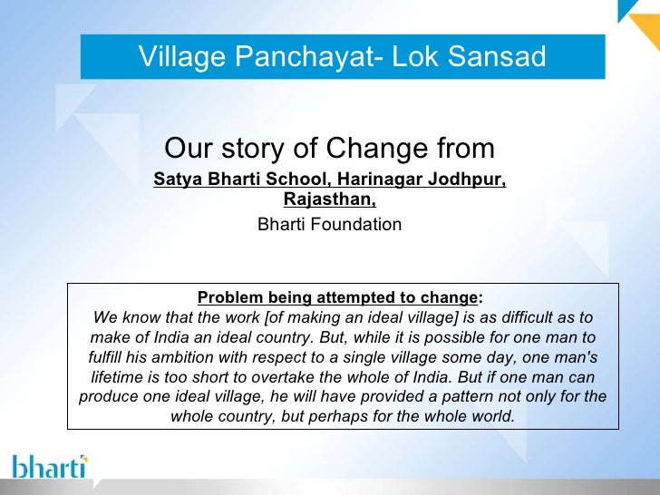 Village Panchayat- Lok Sansad Our story of Change from Satya Bharti School, Harinagar Jodhpur, Rajasthan, Bharti Foundatio...