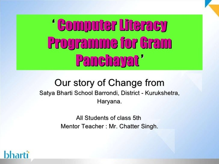 '  Computer Literacy Programme for Gram Panchayat  ' Our story of Change from Satya Bharti School Barrondi, District - Kur...