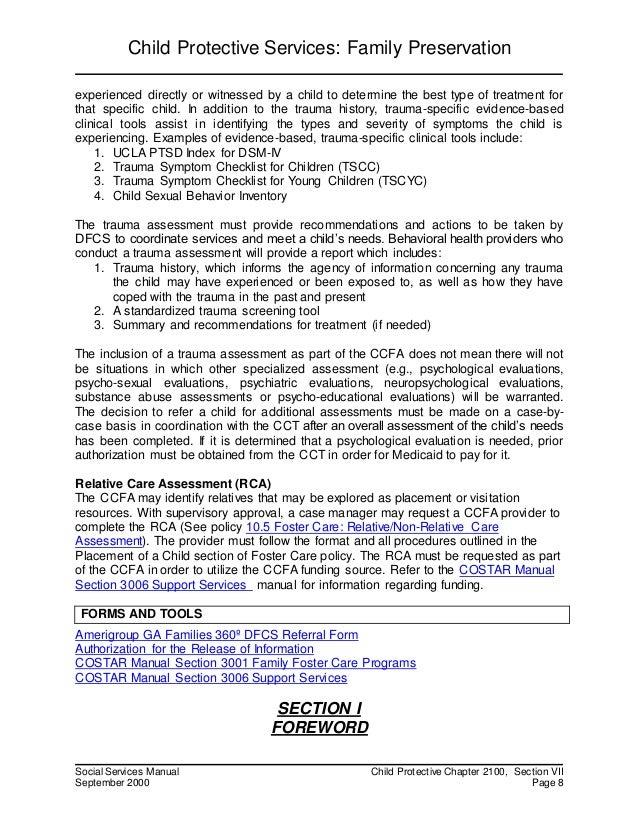 Dfcs docs important 04112015