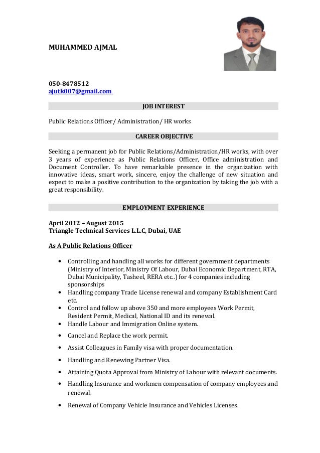 Public Relation Officer Cv Sample Romeondinez