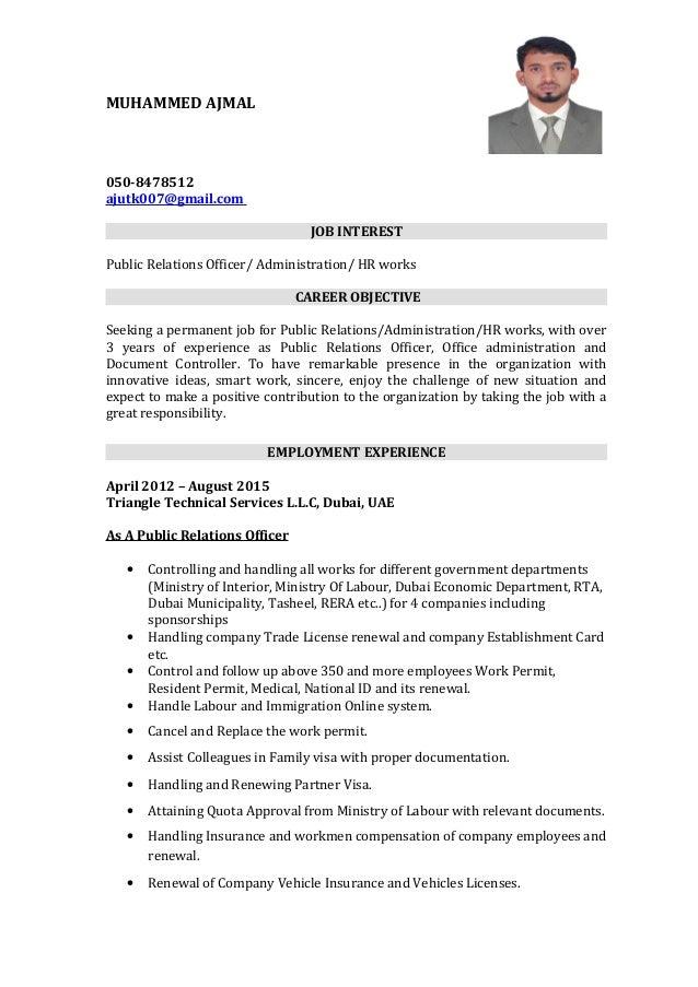 MUHAMMED AJMAL 050 8478512 Ajutk007@gmail.com JOB INTEREST Public Relations  Officer/ ...