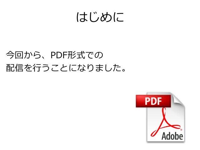 密度汎関数法, Density Fuctional Theory (DFT)の基礎第5回 Slide 3