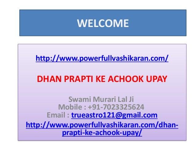 shadi ke achook upay Totke in hindi is hindu saas ko vash me karne ke upay saas or bahu ka rista bahut hi important hota hai kisi bhi ladki ki shadi ke bad sasural me saas hi.
