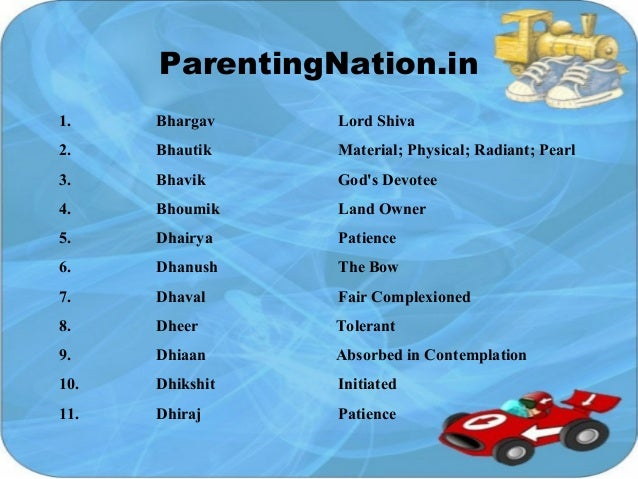 Dhan Rashi Baby Boy Names With Meanings