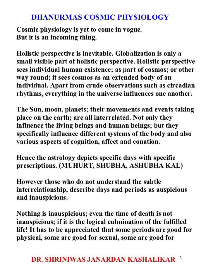 Dhanurmas cosmic physiology dr. shriniwas janardan kashalikar