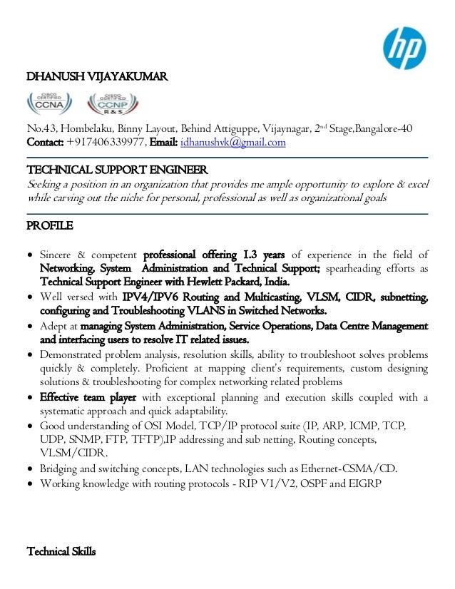 technical support engineer cv