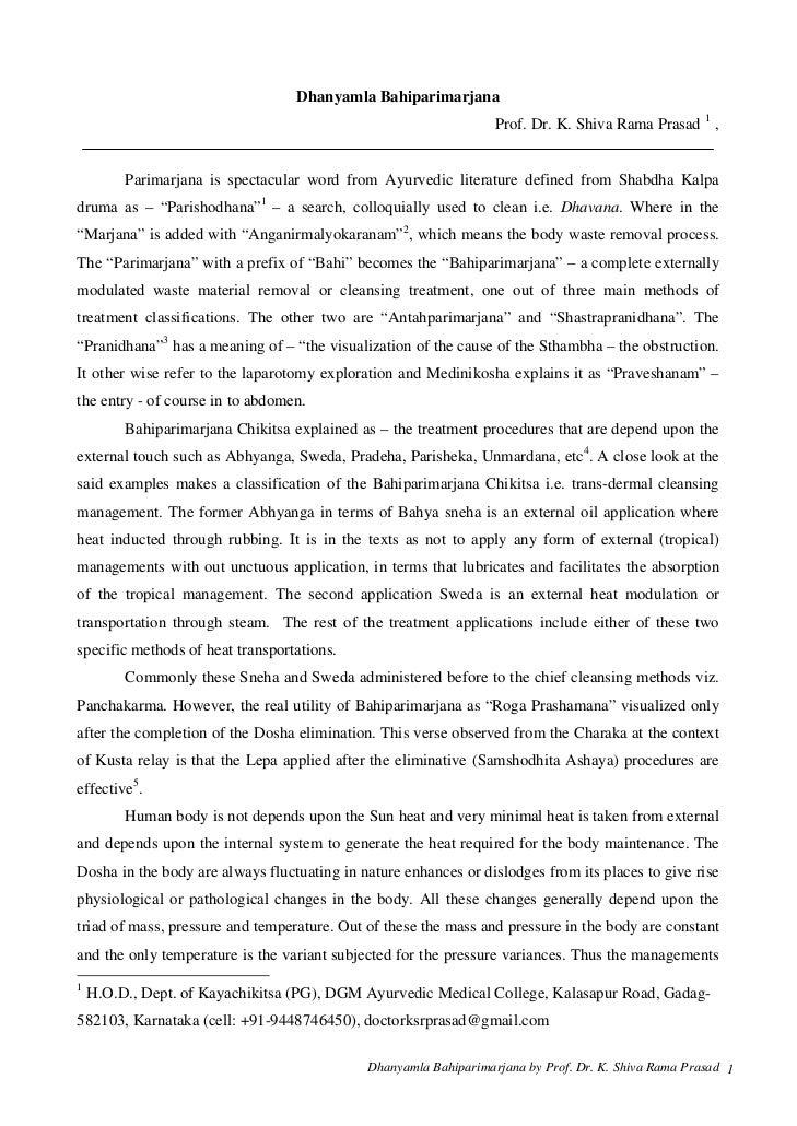 Dhanyamla Bahiparimarjana                                                                  Prof. Dr. K. Shiva Rama Prasad ...