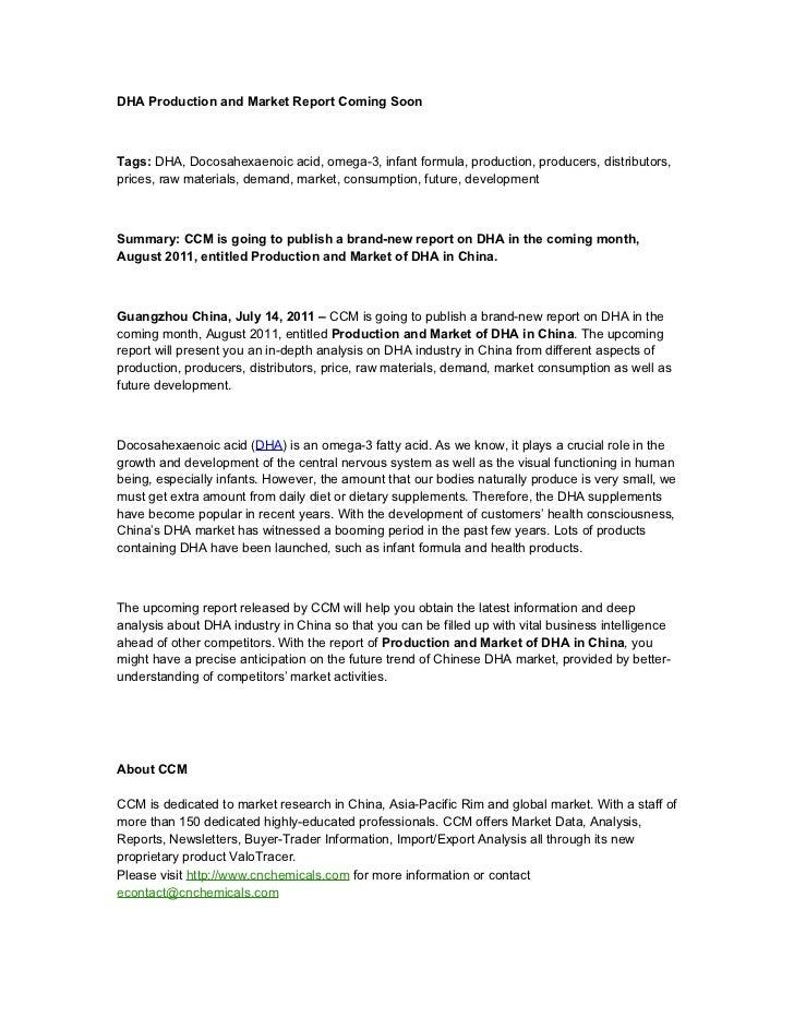 DHA Production and Market Report Coming SoonTags: DHA, Docosahexaenoic acid, omega-3, infant formula, production, producer...