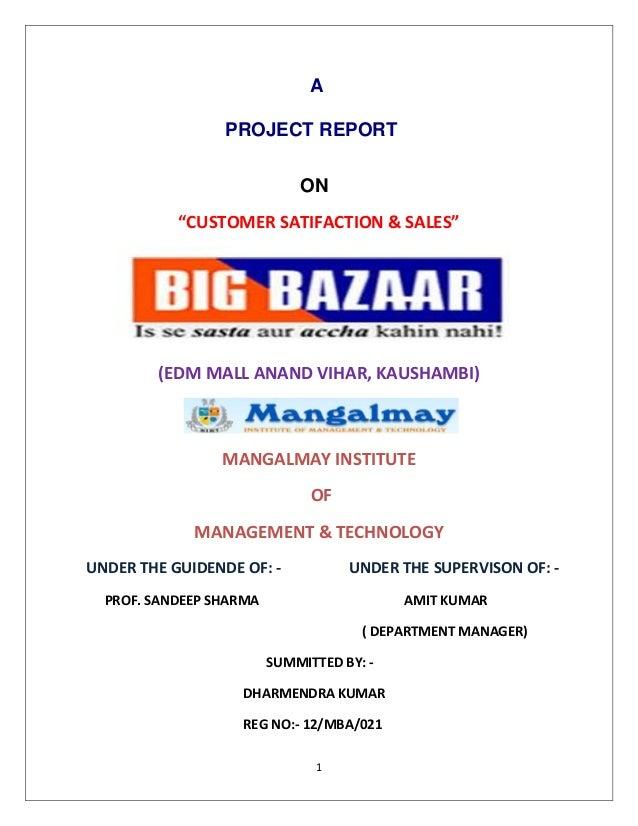 Customer attracting strategies used by big bazaar