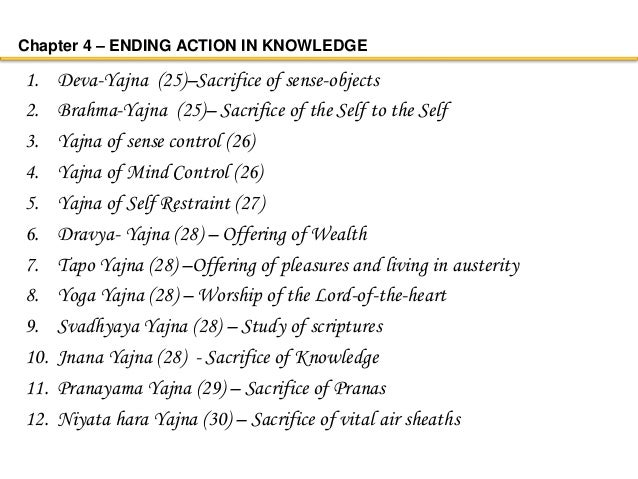 essays teachings of bhagavad gita The bhagavad gita essays: over 180,000 the bhagavad gita essays, the bhagavad gita term papers, the bhagavad gita research paper, book reports 184 990 essays, term and research papers available for unlimited access.